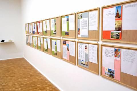 Ilya Kabakov: Stimmen hinter der Tür, 1996; DEUTSCHE GESCHICHTEN, 2007, GfZK Leipzig, Foto: Hendrik Pupat
