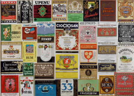 Dainius Liškevičius: A composition of labels of alcoholic beverages from the socialist Eastern Bloc, 2012. Foto: Arturas Valiauga