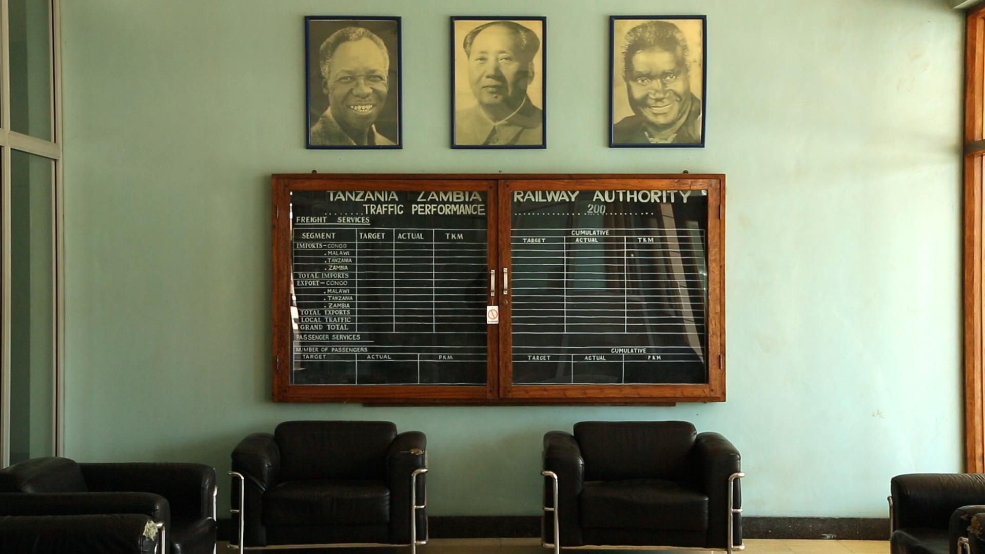 Recherchefoto: Tanzania-Zambia Railway, Headquarter, Dar es Salaam, Daniel Kötter