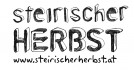 sh_logo mit web