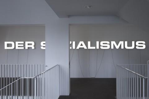 Via Lewandowsky, 2005, Der Sozialismus Siegt, , The Present Order, Ausstellungsansicht, Foto: Wenzel Stählin