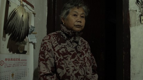 Mrs. Fang - @Chai Filmfestival