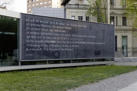 Heike Geißler, Das Jetzige, Foto Adrian Sauer