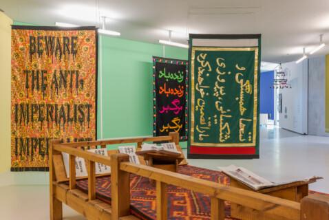Ausstellungansicht, Kunst_Handwerk, Slavs and tatars, GfZK Leipzig, Foto Alexandra Ivanciu